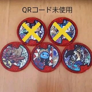 任天堂 - 妖怪ウォッチ 妖怪メダル レア メリケンメダルセット QRコード未使用