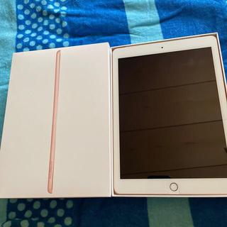Apple - iPad 第6世代