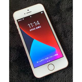 iPhone - iPhone se 32GB SIMフリー 美品