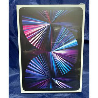 Apple - 新品 iPad Pro 11インチ 第3世代 Wi-Fi 128GB 保証未開始