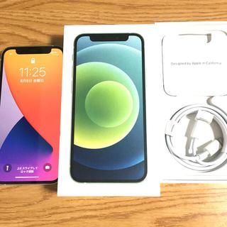 iPhone - 【美品】iPhone 12 mini 128gb グリーン green 本体