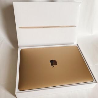 Mac (Apple) - APPLE MacBook MACBOOK MK4M2J/A