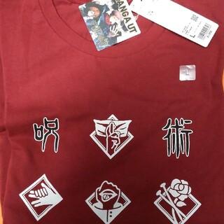 ユニクロ(UNIQLO)のユニクロ 呪術廻戦コラボTシャツ(その他)