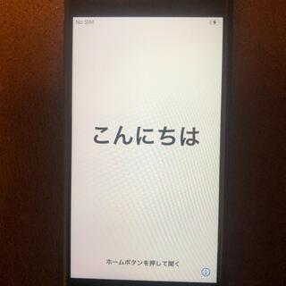 iPhone - ドコモからのSIMフリーiPhone7、32GBになります