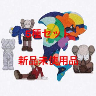 MEDICOM TOY - 5種類セット KAWS TOKYO FRIST パズル Puzzle