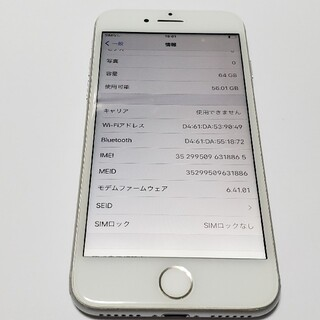 iPhone - iPhone8 64GB ジャンク