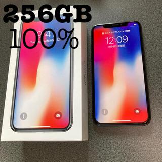 iPhone - 【美品】iPhone X BLACK 256 GB SIMフリー 本体