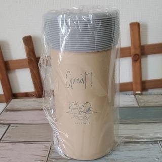 スヌーピー(SNOOPY)の新品♡スヌーピー 真空保冷ペットボトルホルダー  ブラウン(タンブラー)