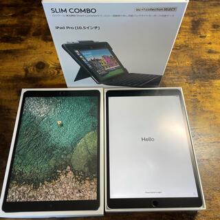 Apple -  iPad Pro  10.5 DO WI-FI+CELL 256GB