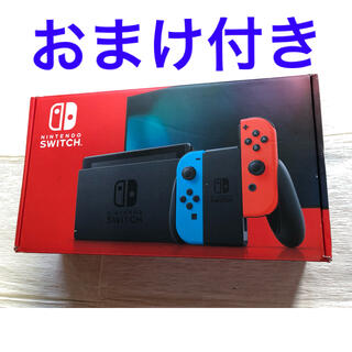 Nintendo Switch - Nintendo switch 本体 ネオン