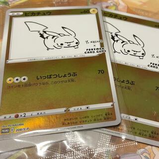 ポケモン(ポケモン)のポケモンカード ピカチュウ   プロモカード(シングルカード)