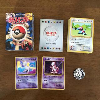 ポケモンカードゲーム ミュウ ミュウツー 60枚セット 旧裏(シングルカード)