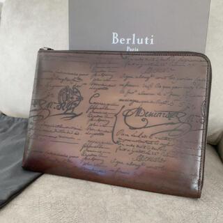 ベルルッティ(Berluti)の【Berluti】クラッチバック新品未使用(ビジネスバッグ)