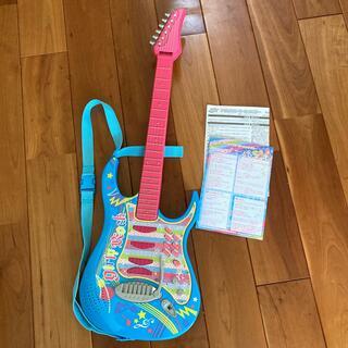 バンダイ(BANDAI)のアイカツ!ガーリーロックギター(楽器のおもちゃ)