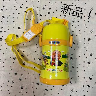 象印 - 新品! 象印 アンパンマン ステンレス 水筒 コップ式 0.45リットル