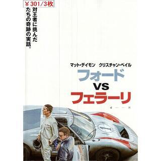 3枚¥301 395「フォードvsフェラーリ」映画チラシ・フライヤー(印刷物)