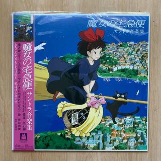 魔女の宅急便 サントラ LP ジブリ宮崎駿 久石譲 松任谷由実(映画音楽)