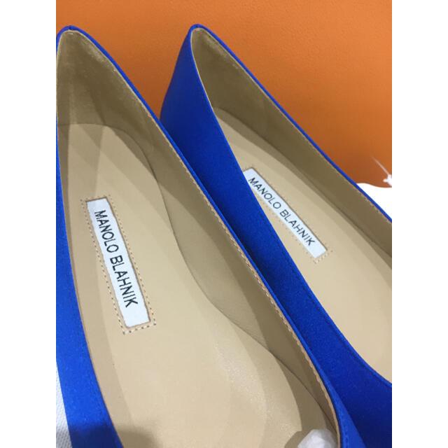 manolo blahnik(マノロブラニク)のmanolo blahnik hangisi fmc ローヒール 23センチ レディースの靴/シューズ(ハイヒール/パンプス)の商品写真