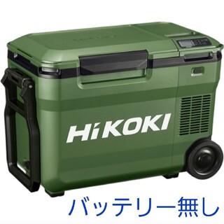 ヒタチ(日立)のHIKOKI UL18DB コードレス冷温庫 バッテリー無し 未使用品(冷蔵庫)