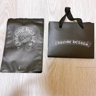 クロムハーツ(Chrome Hearts)のミニサイズショップ袋・マスクケース・シルバークリーナー(ショップ袋)