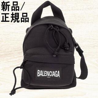 バレンシアガ(Balenciaga)の●新品/正規品● Balenciaga OVERSIZED ミニ バックパック(バッグパック/リュック)