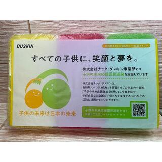ダスキン 台所用スポンジ  3色(その他)