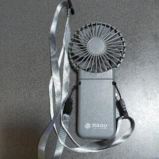 ナノユニバース(nano・universe)のsteady8月号  付録 ナノユニバース   3wayハンディ扇風機(扇風機)