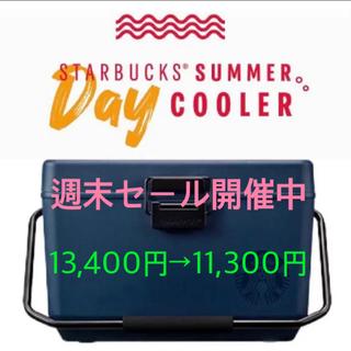 スターバックスコーヒー(Starbucks Coffee)の韓国スタバ クーラーボックス オンライン限定商品(その他)