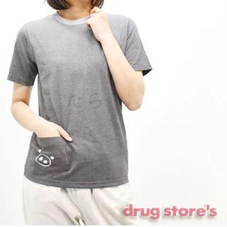 ドラッグストアーズ(drug store's)のdrugstore's  Tシャツ グラデーション(Tシャツ(半袖/袖なし))