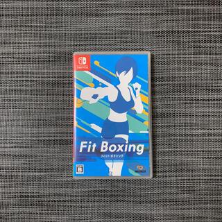 ニンテンドースイッチ(Nintendo Switch)の【美品】switch Fit Boxing(家庭用ゲームソフト)