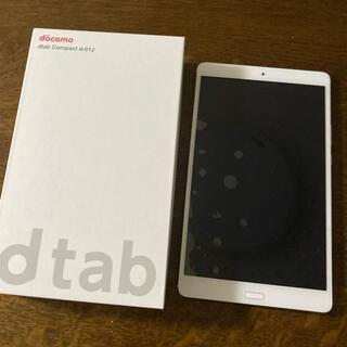 エヌティティドコモ(NTTdocomo)のdタブレット Huawei dtab Compact d-01J Silver(タブレット)