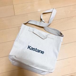カスタネ(Kastane)のkastane  ムック本付録(トートバッグ)
