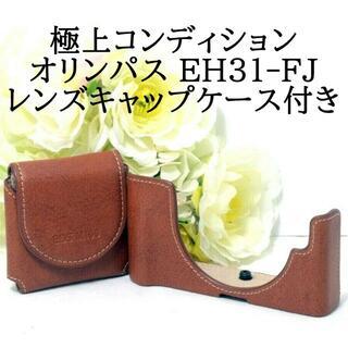 キヤノン(Canon)の★Canon キャノン フェイスジャケット EH31-FJ M100 M200用(ケース/バッグ)
