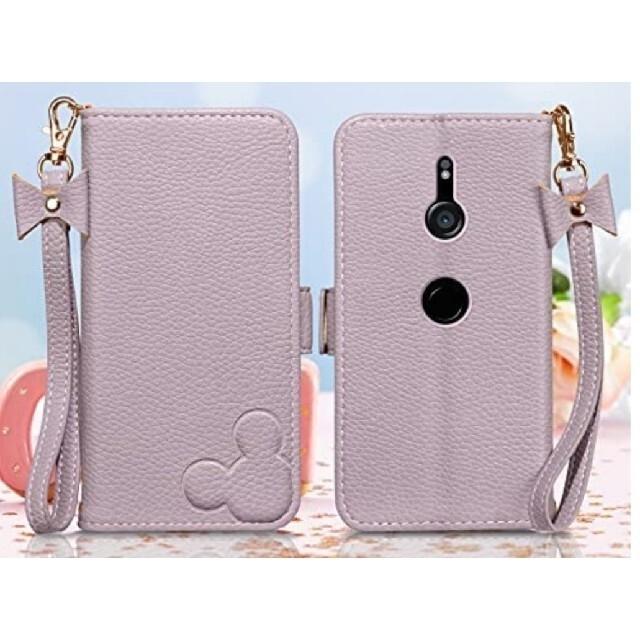 ミッキーマウス(ミッキーマウス)のミッキー型 スマホケース Xperia XZ2  SO-03K 対応 スマホ/家電/カメラのスマホアクセサリー(Androidケース)の商品写真