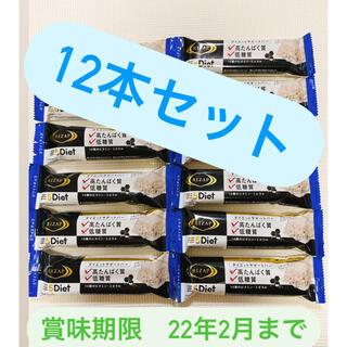 RIZAP ダイエットサポートバー ホワイトチョコ味 12個(ダイエット食品)