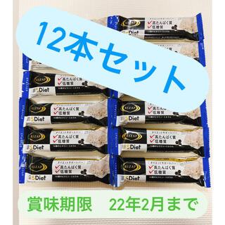 RIZAP ダイエットサポートバー ホワイトチョコ味 12個 (ダイエット食品)