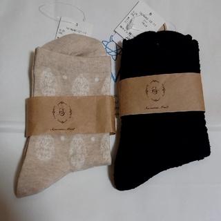 サマンサモスモス(SM2)のサマンサモスモス ソックス 靴下 2足セット(ソックス)