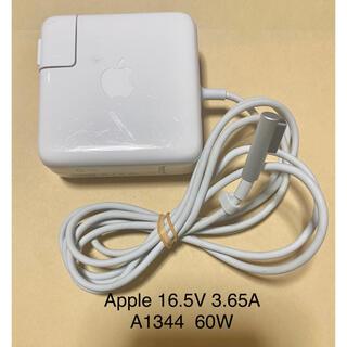 アップル(Apple)の☆中古アップル純正Apple MacBook MagSafe A1344アダプタ(PC周辺機器)