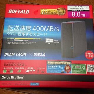 バッファロー(Buffalo)のBUFFALO HD-GD8.0U3D 2個セット(その他)