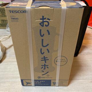 テスコム(TESCOM)のTESCOM ミキサー TM845 ホワイト(ジューサー/ミキサー)