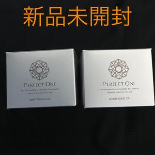 パーフェクトワン(PERFECT ONE)のパーフェクトワン 薬用ホワイトニングジェル 75g 2個セット(美容液)