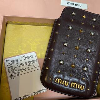ミュウミュウ(miumiu)のミュウミュウのカードケース(パスケース/IDカードホルダー)