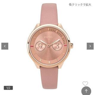 フルラ(Furla)の値下げ☆国内正規品☆フルラ 腕時計 メトロポリス ピンク(腕時計)