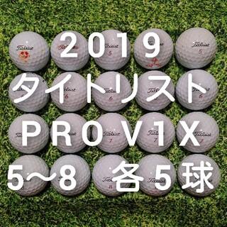 タイトリスト(Titleist)の2019 タイトリスト PRO V1X  ロストボール ゴルフボール 247(その他)