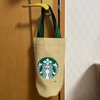 Starbucks Coffee - スタバ ボトルケース 美品