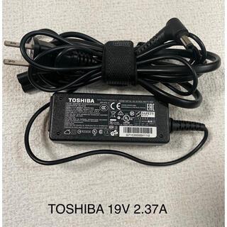 トウシバ(東芝)の☆送料込み☆中古純正TOSHIBAのACアダプター19V 2.37A人気L字型(PC周辺機器)