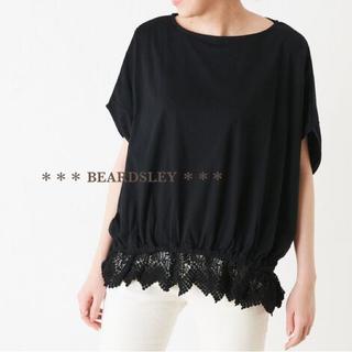 ビアズリー(BEARDSLEY)のBEARDSLEY ビアズリー 裾 レース ノースリーブ カットソー(Tシャツ(半袖/袖なし))