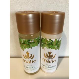 マリエオーガニクス(Malie Organics)のマリエオーガニクス コケエ(サンプル/トライアルキット)