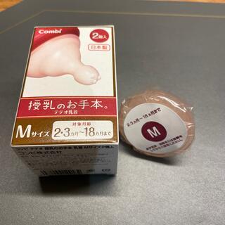 コンビ(combi)のteteo 授乳のお手本。 Mサイズ 1個(哺乳ビン用乳首)