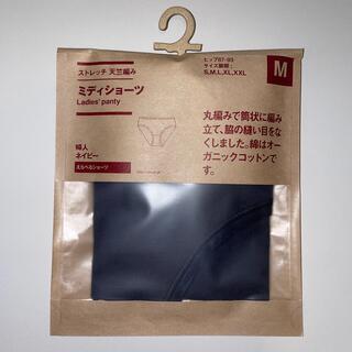 ムジルシリョウヒン(MUJI (無印良品))の無印良品 ストレッチ 天竺編み ミディショーツ(ショーツ)